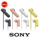 (現貨) 索尼 SONY 無線藍牙運動式耳麥 WI-SP500 IPX4 等級防潑灑 白 公司貨
