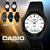 CASIO AW-90H-7E 復古時尚風 AW-90H-7EVDF 現貨+排單 熱賣中!