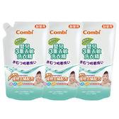 康貝Combi 嬰兒三重去敏洗衣精補充包1000ml (三入一組)