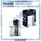 【BRITA x Sodastream】mypurepro V9超微濾淨水系統 + Power Source氣泡水機(白/黑)【BRITA授權】