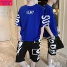 夏季ins短袖t恤男孩運動休閒套裝青少年初中學生潮牌個性半袖短褲 3C優購