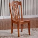 特價實木椅子家用靠背簡約現代餐椅原木全實木餐廳白色餐桌椅子凳 「中秋節特惠」