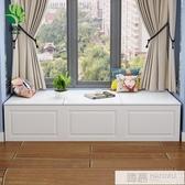 臥室飄窗櫃儲物櫃防曬窗邊櫃歐式矮櫃地櫃陽台收納置物櫃訂製 韓慕精品 YTL