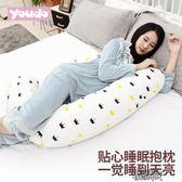 孕婦枕頭護腰側睡枕F型 多功能側臥睡枕懷孕托腹孕期抱枕睡覺神器 街頭布衣