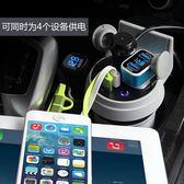 多功能車載充電器一拖二汽車點煙器一拖三通用USB杯式快充       智能生活館