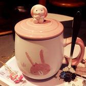 【中秋好康下殺】馬克杯可愛兔子陶瓷杯子創意辦公室茶杯學生水杯牛奶馬克杯大容量帶蓋勺
