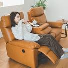 電動沙發 沙發 三人沙發【Y0041】Vega 海特舒適3人電動椅沙發(棕色) 收納專科
