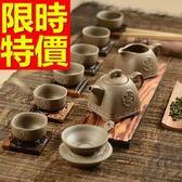 茶具組合 全套含茶海茶壺茶杯-汝窯送禮品茗功夫茶5款61r5【時尚巴黎】