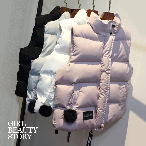 SISI【C8005】百搭休閒馬甲立領純色舖棉保暖無袖背心外套