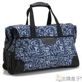拉桿袋-法國盒子.樂活Rabbit拉桿旅行袋(藍色)30201