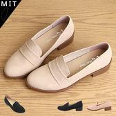 女款 MIT製造 霧面質感氣質簡約 低跟鞋 樂福鞋 牛津鞋 59鞋廊