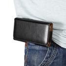 通用手機包 背夾扣穿皮帶腰包 橫款5.2...