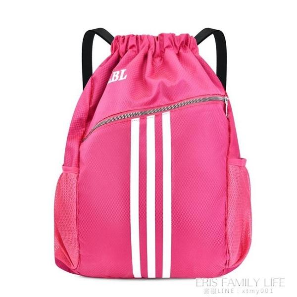 拉繩束口袋後背包男大容量籃球包收納包足球包裝備包訓練背包袋女 艾瑞斯