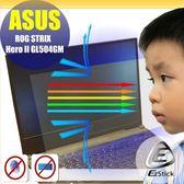 ® Ezstick ASUS GL504 GL504GM 防藍光螢幕貼 抗藍光 (可選鏡面或霧面)
