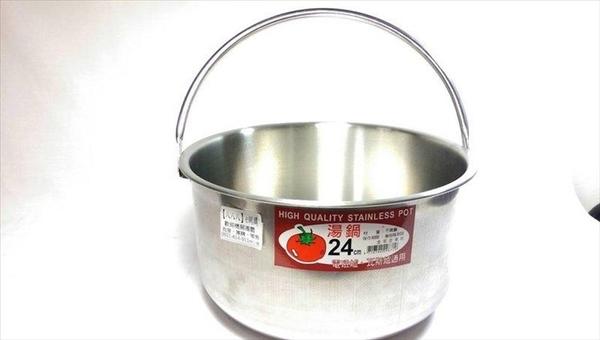 【 特價 台灣製造 430不銹鋼 24公分提鍋 】湯鍋 小火鍋 不鏽鋼鍋【八八八】e網購