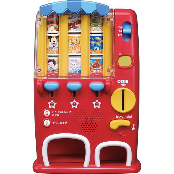 【TAKARA TOMY】迪士尼自動販賣機 1499元