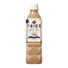 【KIRIN麒麟】午後紅茶-奶茶500m...