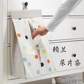 尿布袋 尿片袋嬰兒尿不濕收納袋存儲袋尿布袋子床頭掛袋 交換禮物