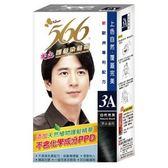 566 美色 護髮染髮霜 3A號-自然亮黑 40g