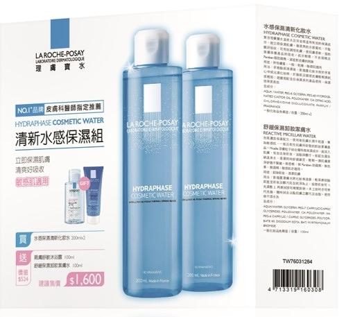 ◣ 原廠公司貨 可登入累積積點◥【理膚寶水】清新水感保濕組