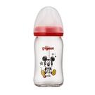 貝親 Pigeon 寬口母乳實感玻璃奶瓶160ml-經典迪士尼(米奇)P78048R〔衛立兒生活館〕