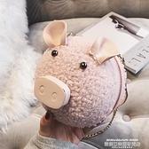 玩偶包包包女新款韓版毛毛包卡通可愛小豬包個性鍊條少女斜背包 新品