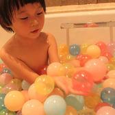 洗澡海洋球池安全環保無毒加厚水晶彩色海洋球波波球耐壓寶寶玩具 全館八五折