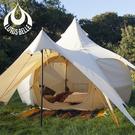 【原廠公司貨】丹大戶外【Lotus Belle】英國 2.7米小蓮花帳篷