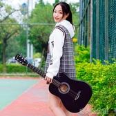 38寸41寸民謠木吉他初學者男女學生用練習琴樂器新手入門吉它 洛小仙女鞋