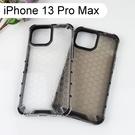 【Dapad】盾牌特務保護殼 iPhone 13 Pro Max (6.7吋)