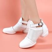 她黛舞蹈鞋女春秋水兵廣場舞鞋軟底中跟網面透氣黑白色跳舞鞋