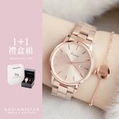 女人愛美愛自己訴不盡的溫柔1+1超值禮盒手錶鈦鋼手環二件組【WKTL6420-575】璀璨之星