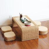 藤編草編飄窗桌子榻榻米茶幾日式簡約陽台桌小炕桌禪意矮桌書桌子 生活樂事館
