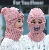 針織帽 帽子女冬天正韓百搭可愛針織保暖帽帶口罩加厚東北騎車防風護耳帽【快速出貨】