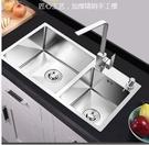 廚房水槽 廚衛304不銹鋼水槽 純手工洗碗池單槽雙槽洗菜池瀝水籃水龍頭