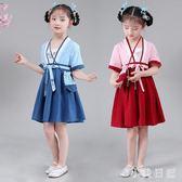 漢服女童中國風寶寶唐裝小女孩仙女古裝連身襦裙超仙兒童夏裝童裝 GD861『小美日記』