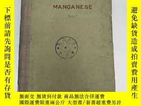 二手書博民逛書店罕見manganese(H4129)Y173412 sully