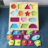 木質幼兒童蒙氏早教益智拼圖形狀配對嵌板認知手抓1-3歲寶寶玩具   初見居家