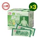 【台糖生技】糖適康-粉末食品(30小包) x3盒_血糖調節健康食品認證