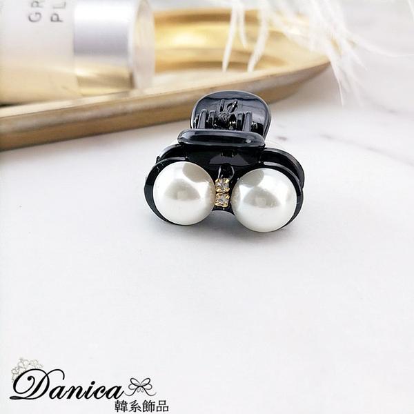 髮飾 現貨 韓國熱賣氣質百搭小香風珍珠水鑽小抓夾瀏海夾髮夾 S8267 單個價 Danica 韓系飾品