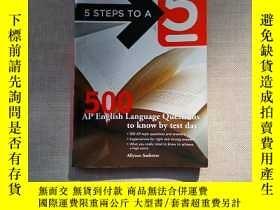 二手書博民逛書店5罕見Steps to a 5 500 AP English Language Questions to Know
