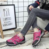 春季戶外休閒鞋女鞋登山鞋防水防滑網布透氣徒步鞋運動爬山旅游鞋 小確幸生活館