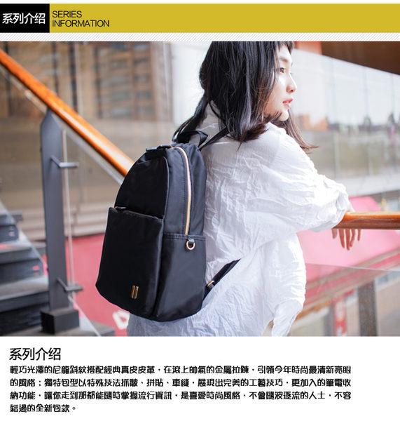 SUMDEX平板輕巧後背包NOD-770BK黑色