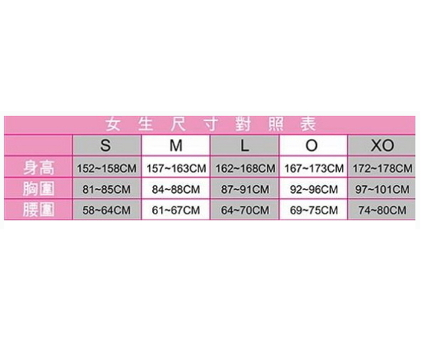 S~零碼特價【陽光樂活】MIZUNO 美津濃 女 路跑背心 挖背 閃電紋 台灣製造 J2TA620109 黑