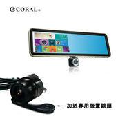 Buy917 【CORAL】 TP968 後視鏡型多功能導航及行車紀錄儀 旗艦版(送16G記憶卡+ 專用後置鏡頭)