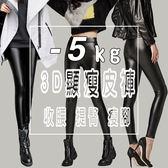 秋冬內刷毛顯瘦皮褲【霧面/亮面(S-3XL) 】 皮褲 內搭褲 緊身長褲 加大尺碼 GS011