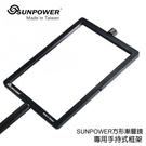 【EC數位】SUNPOWER 玻璃方形漸層減光鏡專利設計手持框