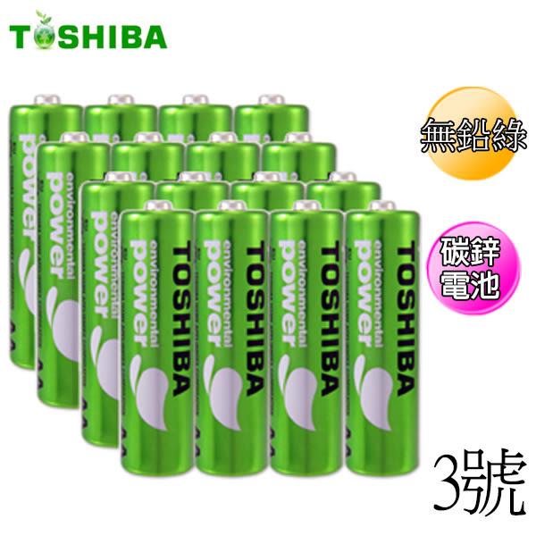 東芝Toshiba 3號 碳鋅電池電池 4入