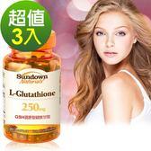 《Sundown》GSH極緻齡®頂級穀胱甘肽膠囊(30粒/瓶)3入組(效期至2018/10/31)