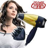 【VS沙宣】1300瓦特陶瓷摺疊吹風機VS157RDRW公司貨/美容家電/比CNA96.CNA97好用